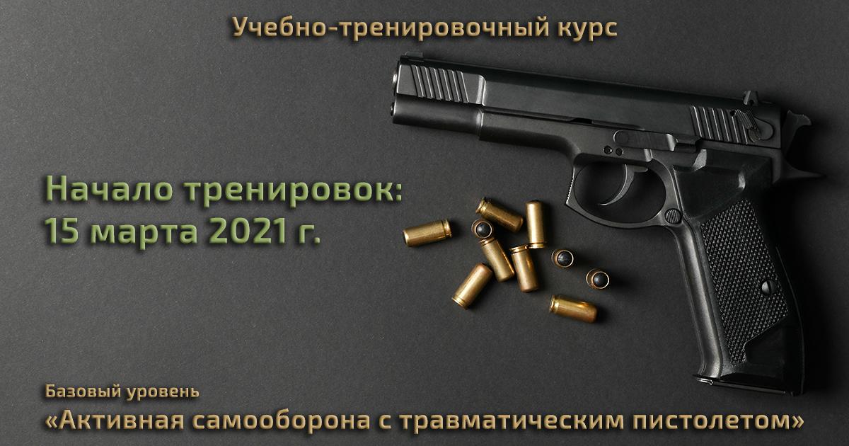 20210315.jpg